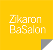 zikaron