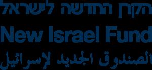 NIF_Logo_2018